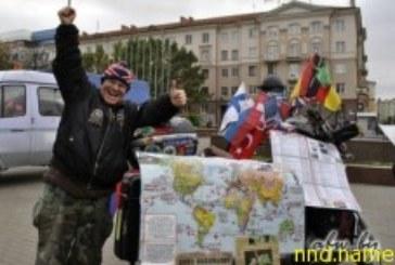 Объехав весь мир, вернулся в Минск