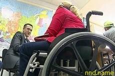 Какие права есть у инвалидов в РФ?