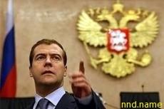Медведев пообещал решить проблемы инвалидов