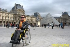 Франция заявляет о своей приверженности доступности