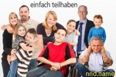 Он-лайн услуги для инвалидов в Германии