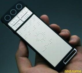 Телефон B-Touch
