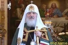 Святейший Патриарх Кирилл: Зрелость общества во многом определяется способностью помогать инвалидам