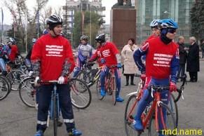 """Велопробег """"Мир без барьеров и границ"""""""