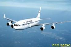Обслуживания инвалидов на воздушном транспорте