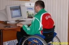 Как инвалиду найти работу - пример из Костюковичей