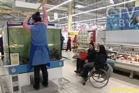 отправиться в любимый гипермаркет