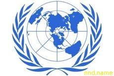 Международный день инвалидов 3 декабря в ООН