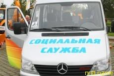 инвалиды первой группы и колясочники пользуются услугой социального такси