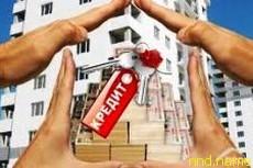 В Беларуси уточнены условия льготного кредитования жилья