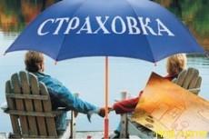 Почему в Беларуси опасаются страховать инвалидов от несчастных случаев?