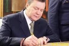 """Президент Янукович определил понятие """"инвалид"""""""