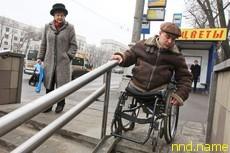 Инвалидов в Беларуси прибавилось