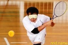 """Япония приглашает играть в """"слепой теннис"""""""