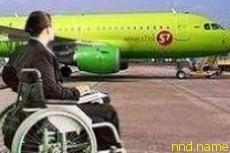 Инвалиды смогут летать самолетами комфортнее