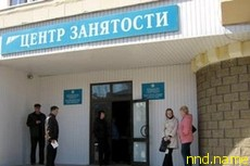 В Беларуси внедрены новые стимулы для безработных