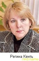 консультант отдела по делам инвалидов Министерства труда и социальной защиты Регина Кенть