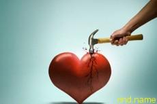 Человек может умереть от любви