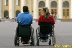 Падняцца на 12 прыступак каштуе інваліду 55 мільёнаў