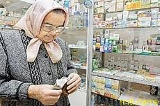 О льготном обеспечении лекарственными средствами