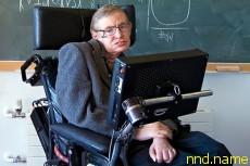 общаться с окружающим миром, физик Стивен Хокинг