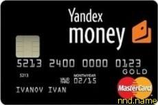 Яндекс.Деньги выдают банковские карты MasterCard