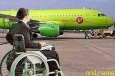 Стандарт обслуживания на пассажиров с инвалидностью