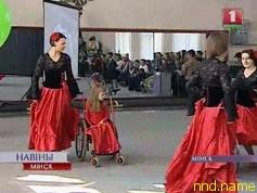 показательные выступления в танцах на колясках