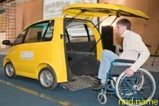 Электромобиль для людей с особыми потребностями