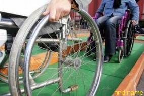 На сегодняшний день в США проживает около 20 % людей с серьезными расстройствами здоровья и около 200 тысяч имеют статус инвалидов