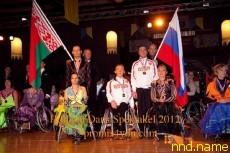 Нидерланды 2012 - Кубок мира по танцам на колясках