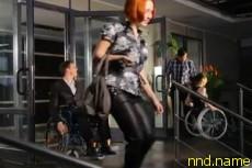 Социальное видео - Трудоустройство людей с инвалидностью
