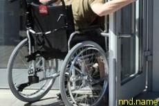 Инвалидность. У беларусов зашкаливает индекс безразличия