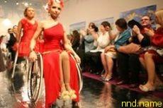 Фестиваль моды - Красное платье