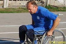 Саки - курорт для инвалидов?