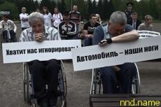 Колясочники призвали Лукашенко обеспечить их конституционные права