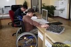 """Инвалиды в Словакии: """"Цель жизни – независимость"""""""