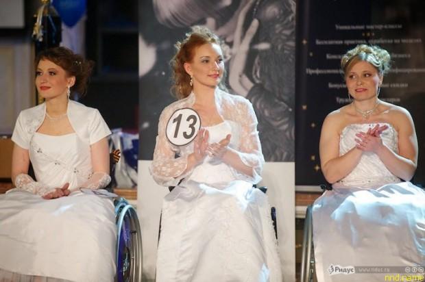 Девушки в инвалидных креслах ломают стереотипы