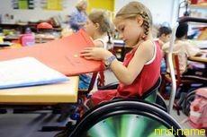 Будущее - за инклюзивным образованием