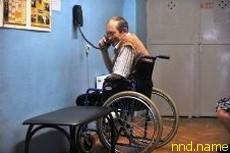 Украина - право бесплатно получить протезы и кресла-коляски