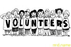 Как я работал волонтером в испанском лагере