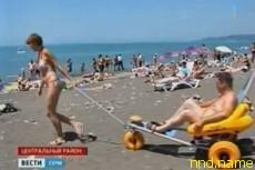 В Сочи появилось инвалидное кресло для купания в море