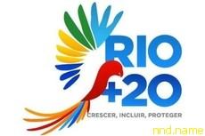 """Инвалидность включена в итоговый документ """"Рио+20"""""""