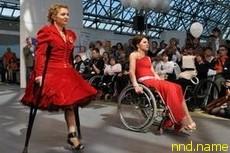 Мода не имеет границ