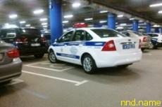 Оштрафован гаишник, припарковавшийся на стоянке для инвалидов