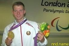 паралимпиец Игорь Бокий из Бобруйска