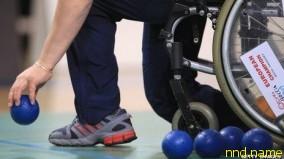 Бочча - вид спорта, которым занимаются только паралимпийцы