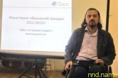 Люди с инвалидностью – маргиналы в обществе Беларуси