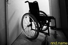 Инвалидам покажут короткий путь к карьерным высотам
