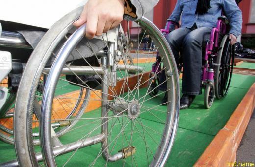 Число американцев с инвалидностью достигает 54,4 миллиона человек